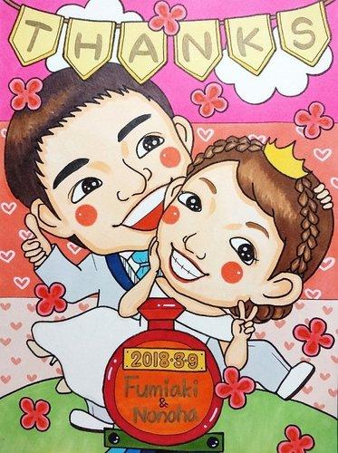 オタク結婚式.jpg