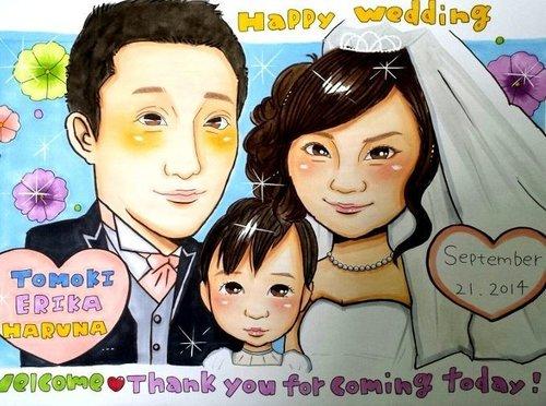 子供と結婚式.jpg