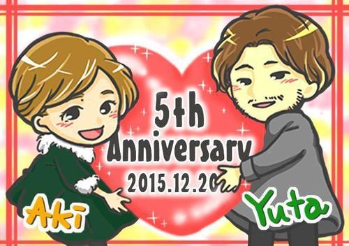 記念日のカップル.jpg