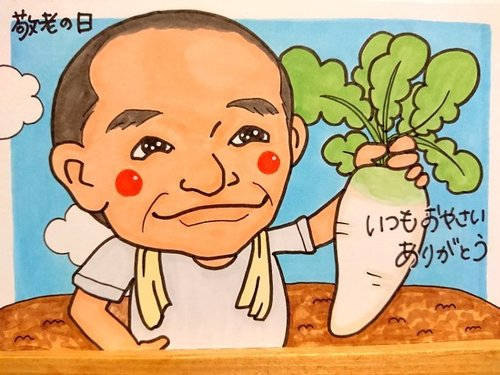 農家へのプレゼント.jpg